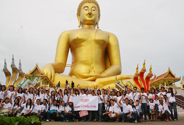 """สเป็คซีลฉลองยอดขาย 100 ล้านวง จัดกิจกรรมการกุศล """" เรารักประเทศไทย """""""